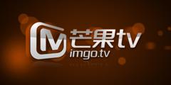 芒果TV直播