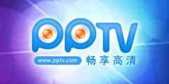 pptv直播