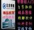 62G精雕全套视频教程JDPaint5.2软件北京精雕灰度图浮雕