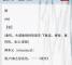 华文解字安卓最新版下载v1.0.0