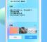 悠悠日记最新版下载v1.0
