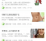 中医知道最新版下载v1.0.3