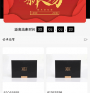 NewBee购app下载v1.85