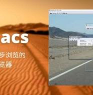 免费的图片浏览器nomacs
