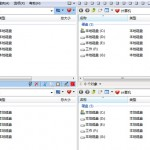多窗口资源管理器软件