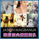 国际摄像Jason Magbanua顶尖婚纱摄影视频教程