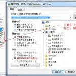 正版统计分析软件SPSS21软件含mac版Amos21和30G视频教程资料