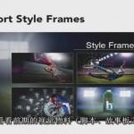 第31期中文字幕翻译教程Final Cut Pro X商业广告剪辑学习教程