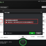 电脑强力卸载清除软件工具IObit Uninstaller4.0.4.30中文绿色版免费下载
