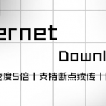 加速五倍下载Internet Download Manager 6.23.3IDM中文特别版