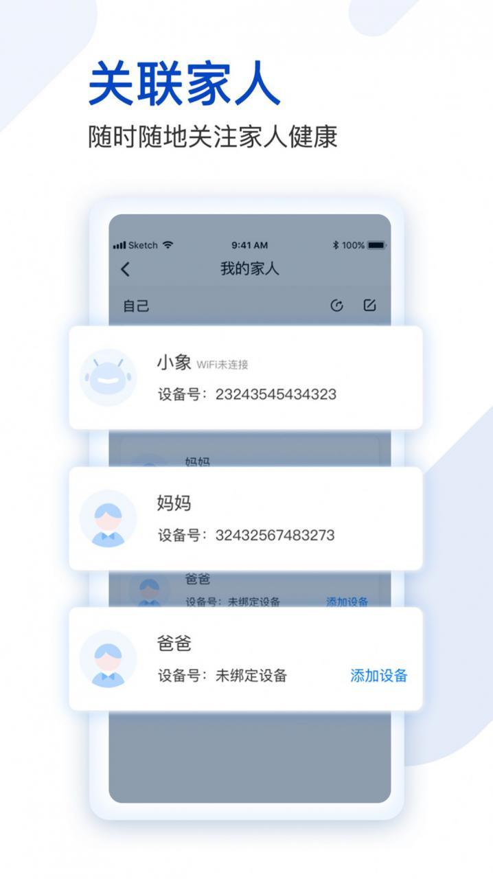 医健购app最新版图片1