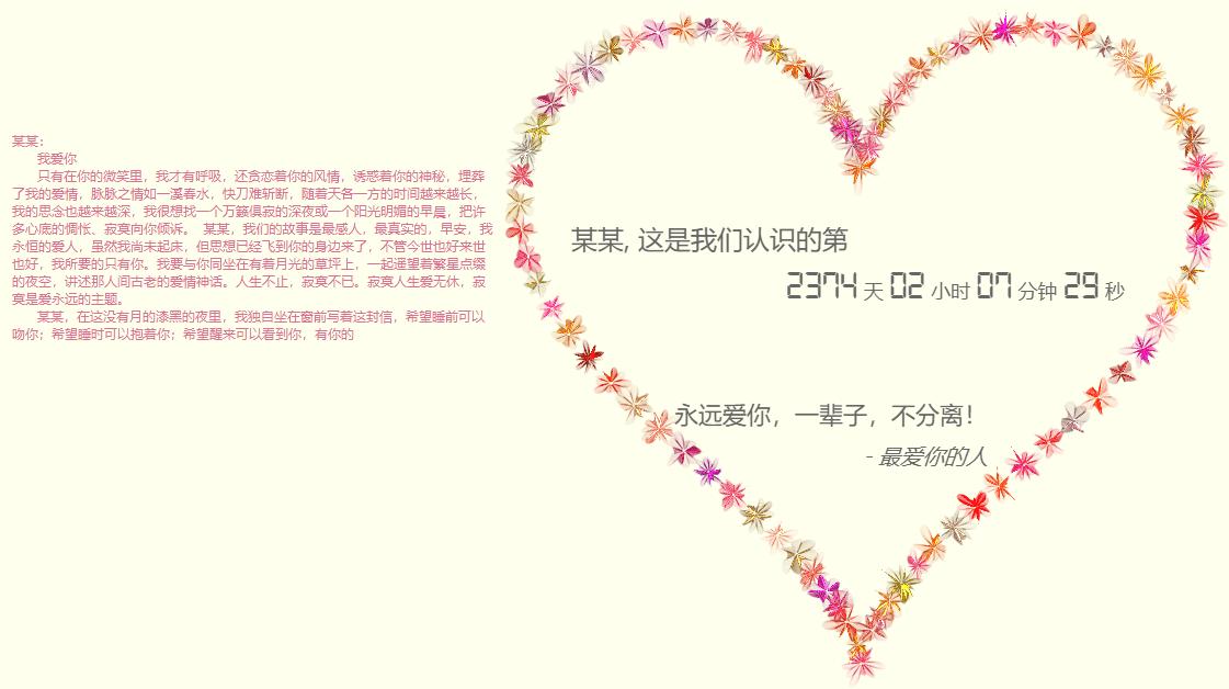 602fc63f6b327_602fc63f911c1.png
