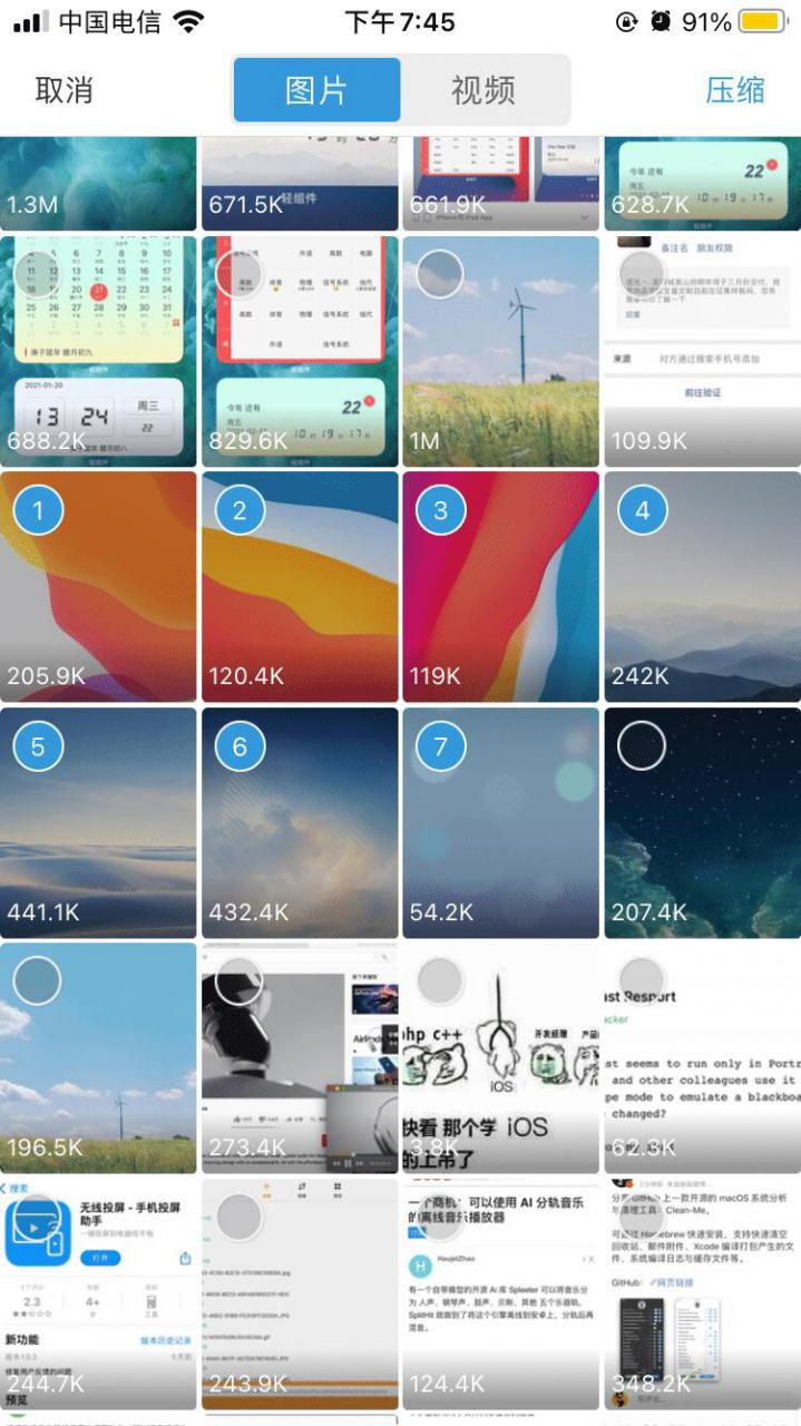 图片视频压缩大师 - 批量压缩 iPhone 相册中的照片、视频尺寸,修改、删除 EXIF、GPS 信息 1