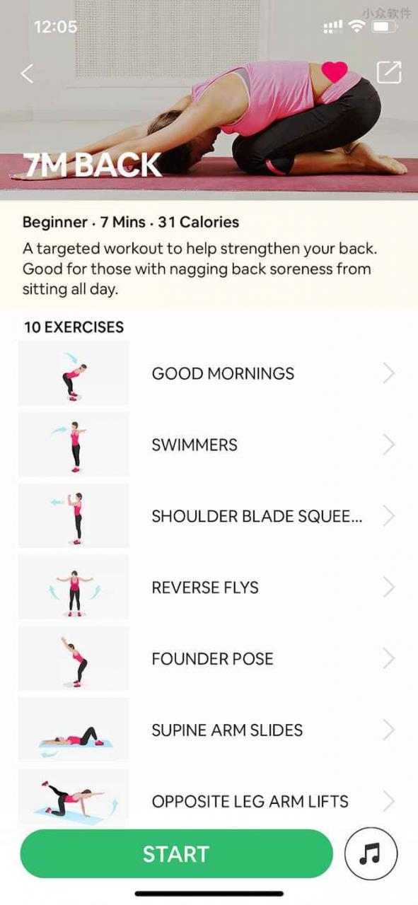 7 Minute Workout - 拥有 30+ 组动作的 7 分钟锻炼健身应用[iPhone/Android] 2