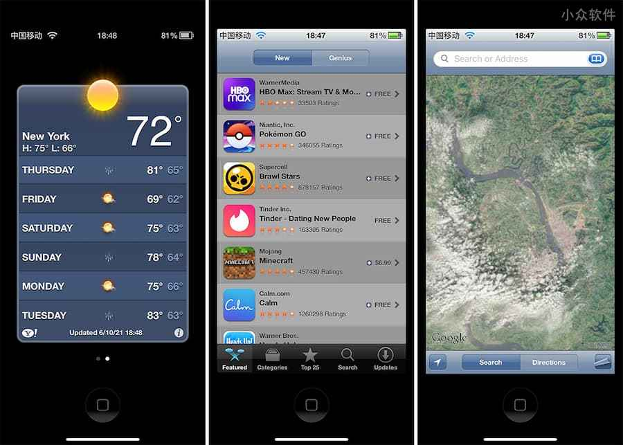 OldOS - 梦回 iOS 4,用现代 iPhone 体验 11 年前的手机系统 1