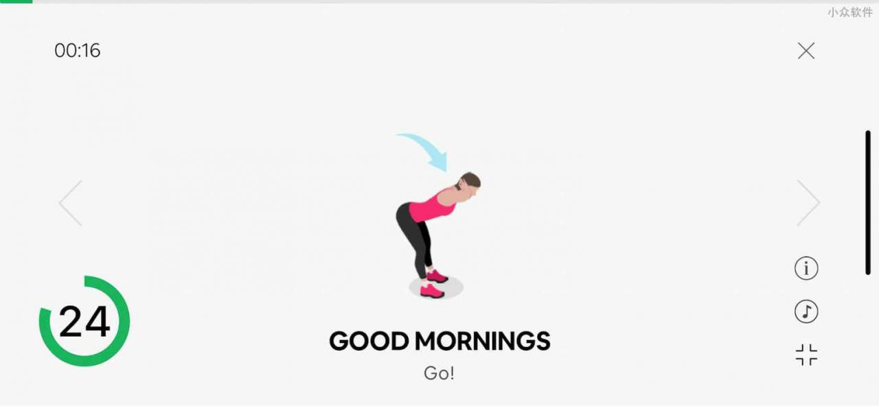 7 Minute Workout - 拥有 30+ 组动作的 7 分钟锻炼健身应用[iPhone/Android] 3