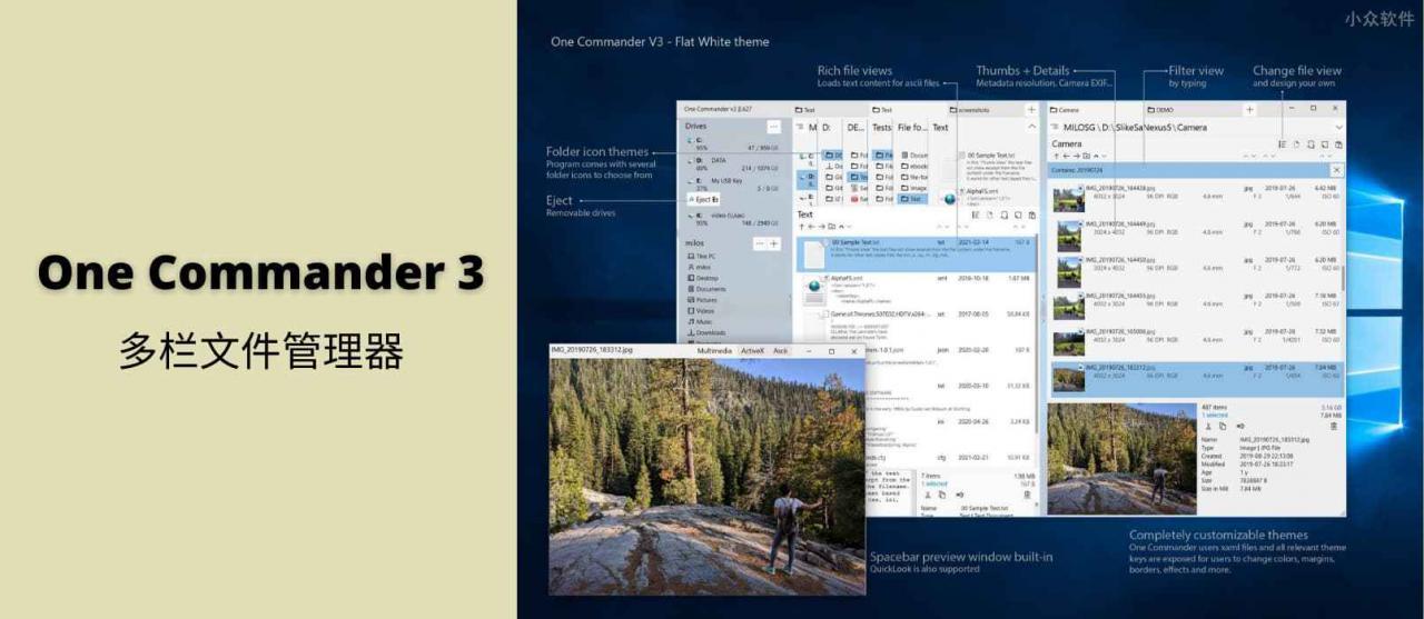 One Commander 3 - 多栏、多主题、高自定义、文件预览,免费的文件管理器[Windows]