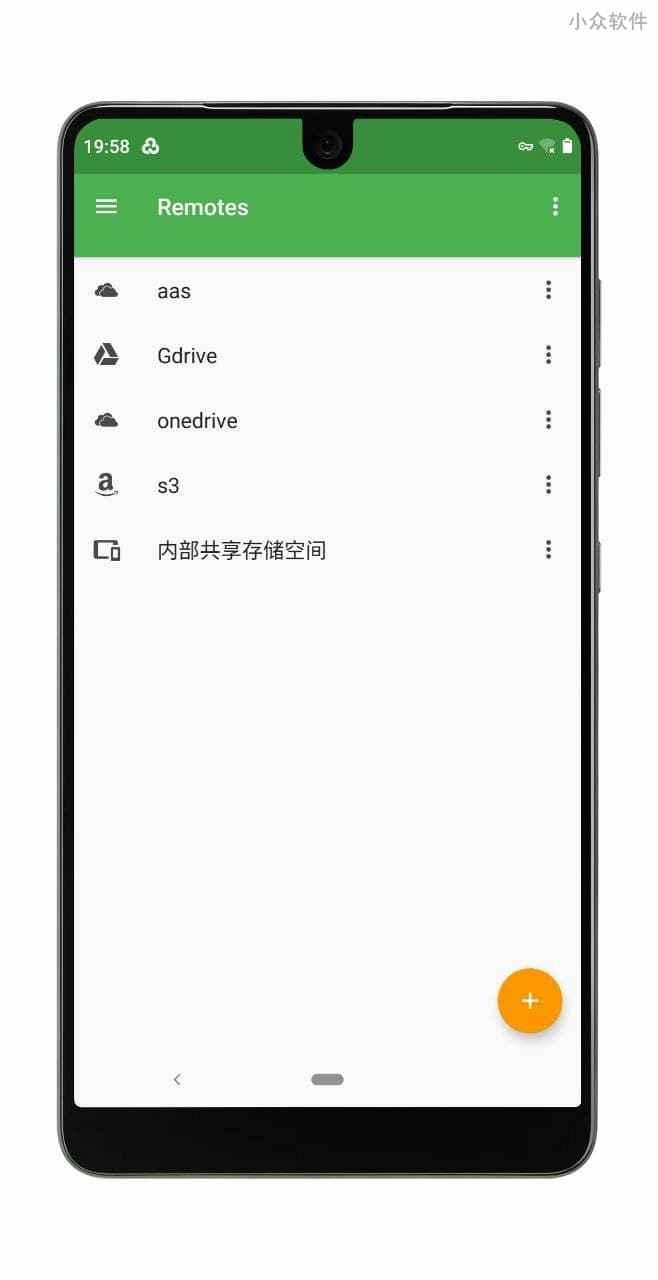 Rclone for Android - 云服务/网盘文件管理工具 Rclone 的 Android 客户端 1