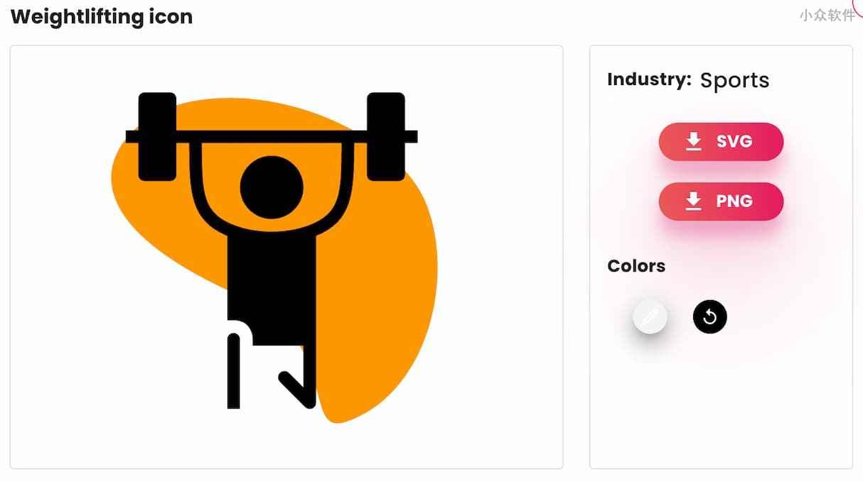 VectorIcons Mixer -  超过 23,000 个可定制的图标