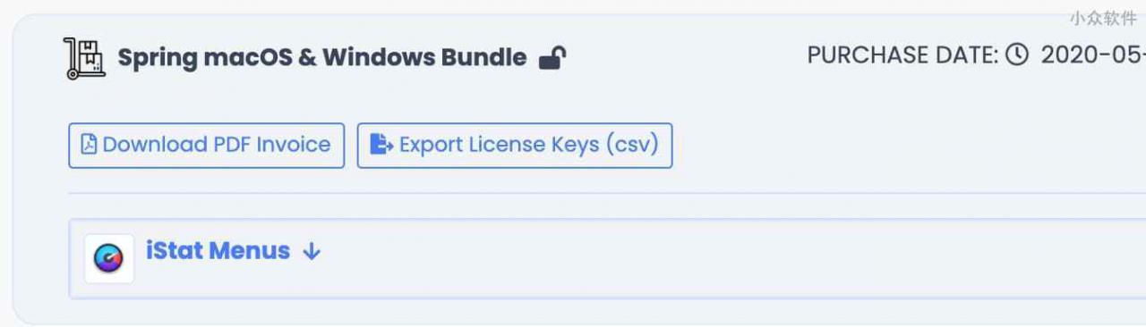2021 Epic BundleHunt:51 款正版软件捆绑包,包含 iStat Menus,支持支付宝付款 7