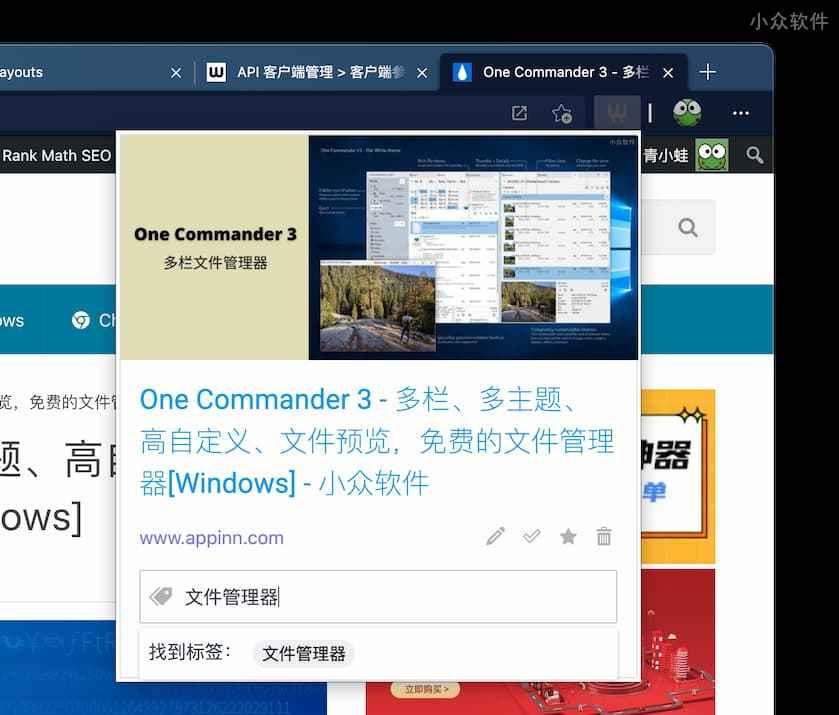 wallabag - 开源网络书签、稍后阅读工具:自托管、RSS、标注、本地保存、中文界面、多客户端、自动标签规则等 1