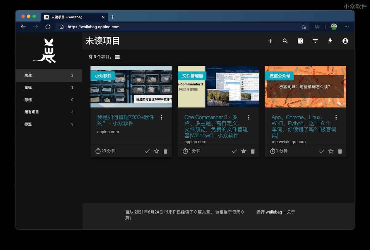 wallabag - 开源网络书签、稍后阅读工具:自托管、RSS、标注、本地保存、中文界面、多客户端、自动标签规则等 2