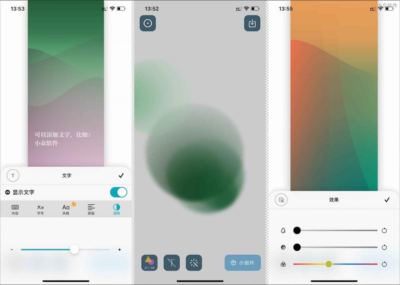 Light 壁纸 - 由代码生成的无限数量壁纸应用[iPhone/iPad] 1