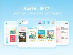 筑桥儿童阅读手机版下载