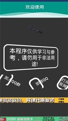 乐音律app最新版下载