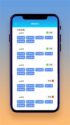 想读就读app安卓版下载
