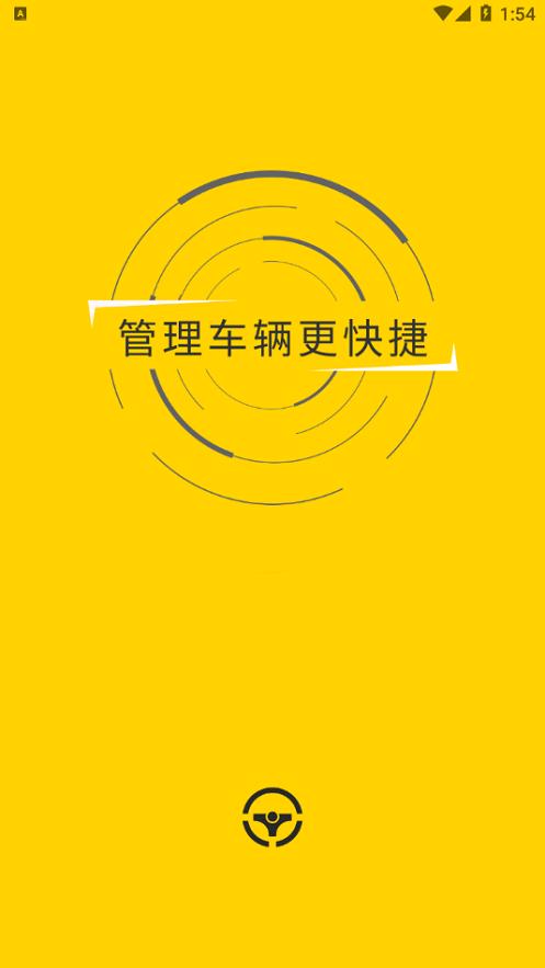 科考拉软件下载v1.0.1