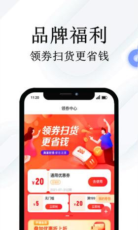 鸟鸭欢乐购app下载
