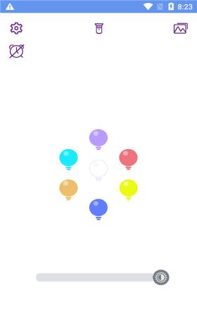 宇星夜间灯app免费版下载
