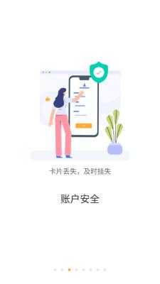 慧新e校安卓版下载v1.0.51