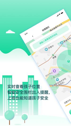 龙龙守护手机版下载v1.0龙龙守护软件下载