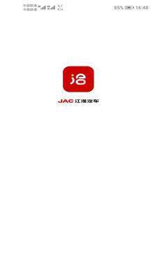 J洽安卓版app下载v1.1.2