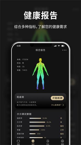 善品无忧app下载
