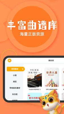 毛毛Ai陪练app手机免费版下载图片1
