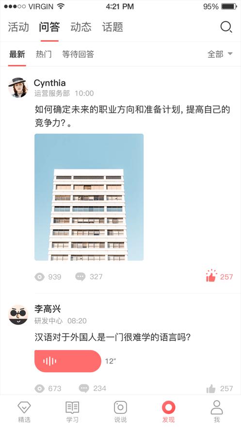 云修培训中心app下载