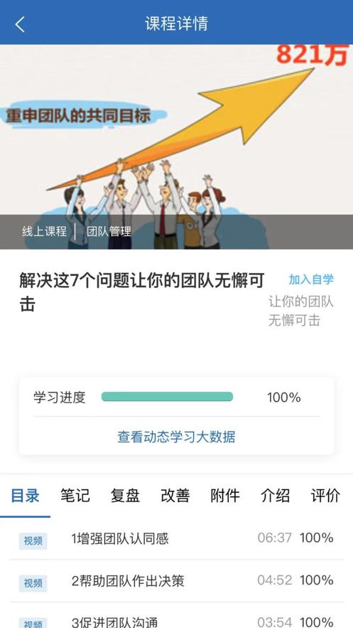 海纳云学习app手机版下载
