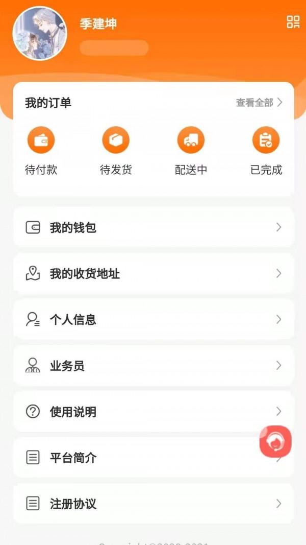 中派网app下载