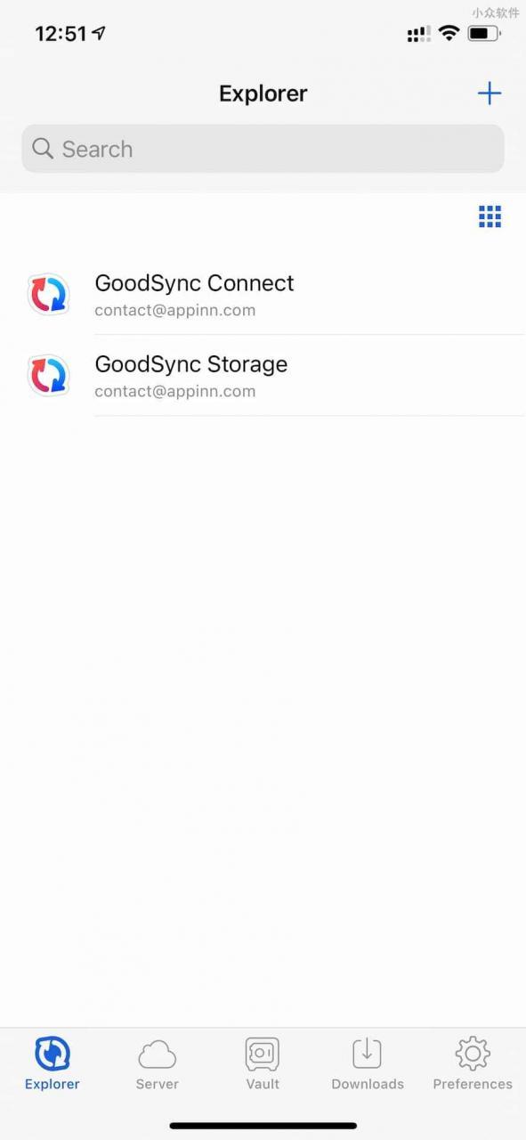 GoodSync 11 限免,著名文件同步工具,可同步 5 台设备,1 年免费,自带内网穿透 1