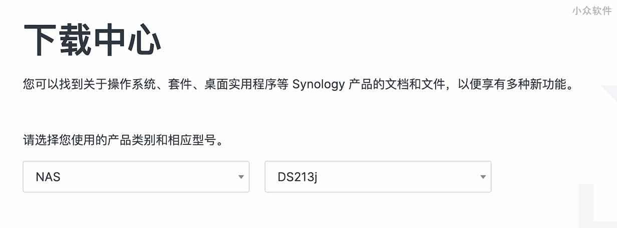 群晖 NAS 操作系统 DiskStation Manager 7.0(DSM 7.0)正式发布 2