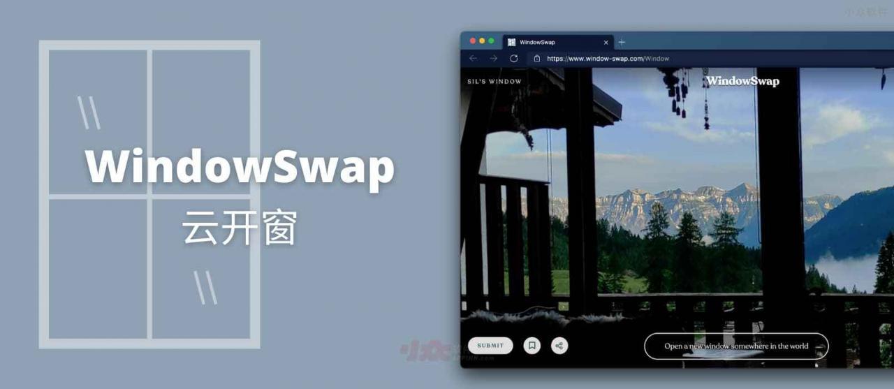 WindowSwap - 云开窗,即刻看到世界某个地方的真实窗外视频 1